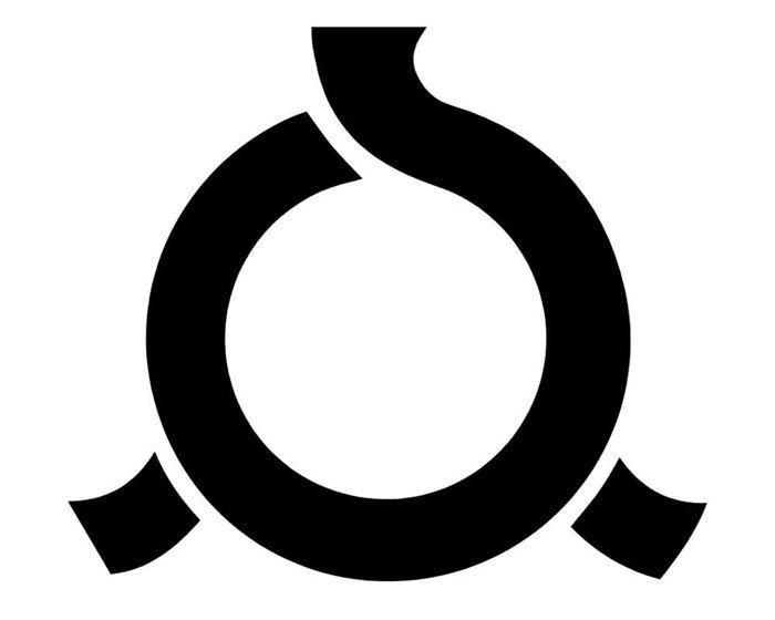 Fukushima símbolo