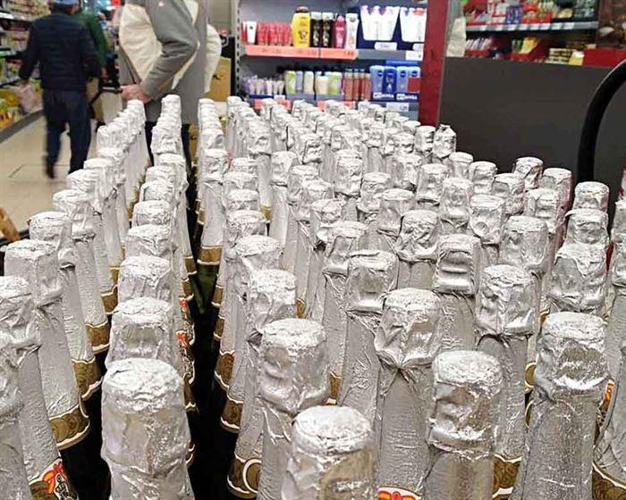 Botellas de cava