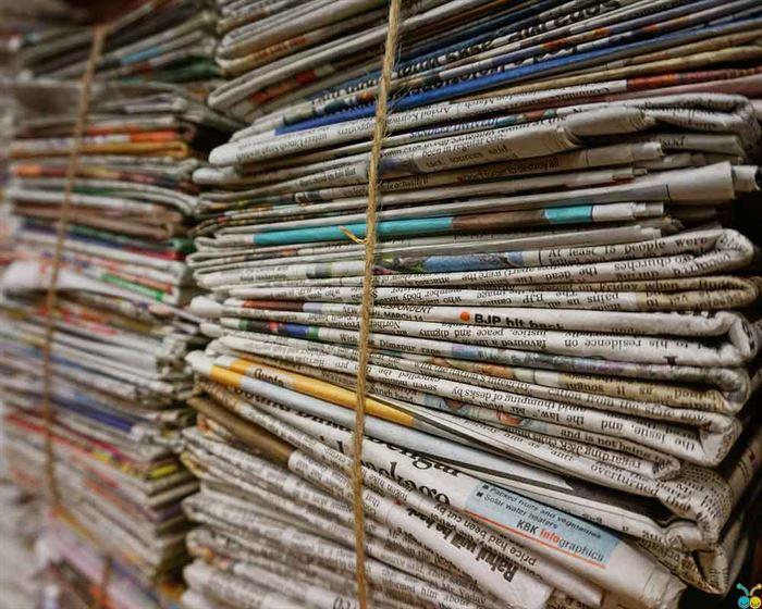 Periódicos para reciclar